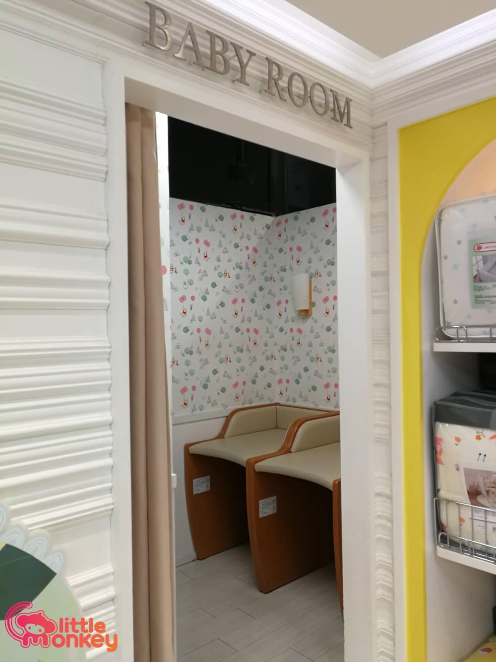 Apita Department Store's entrance door of the baby room