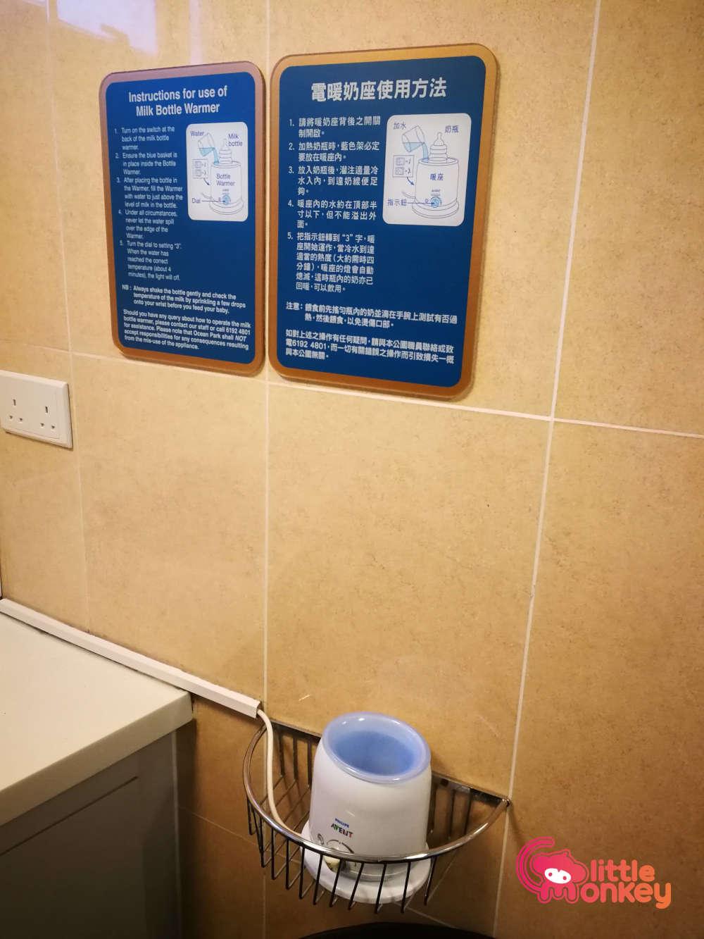 Ocean Park's Baby Care Room Bottle Warmer