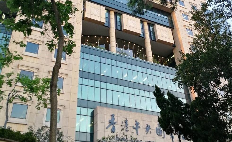 Hong Kong's central library