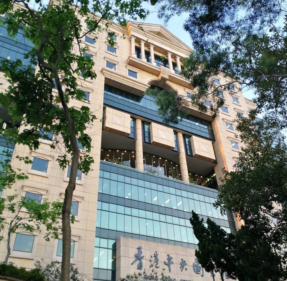 Hong Kong's central library