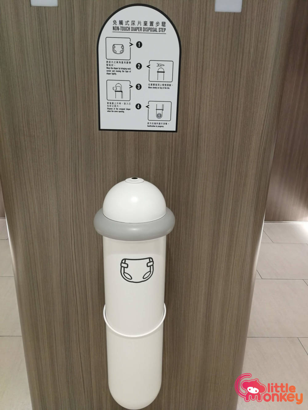 Nursery room's non-touch diaper disposal in Times Square Shopping Mall