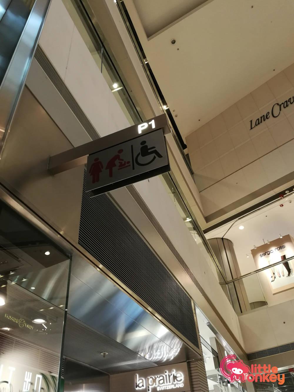 Signage in PopCorn Mall at Tseung Kwan O