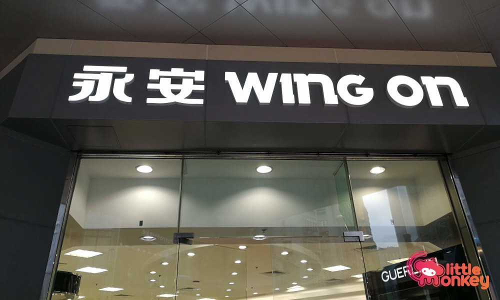 Design logo of Wing On department store at Sheung Wan