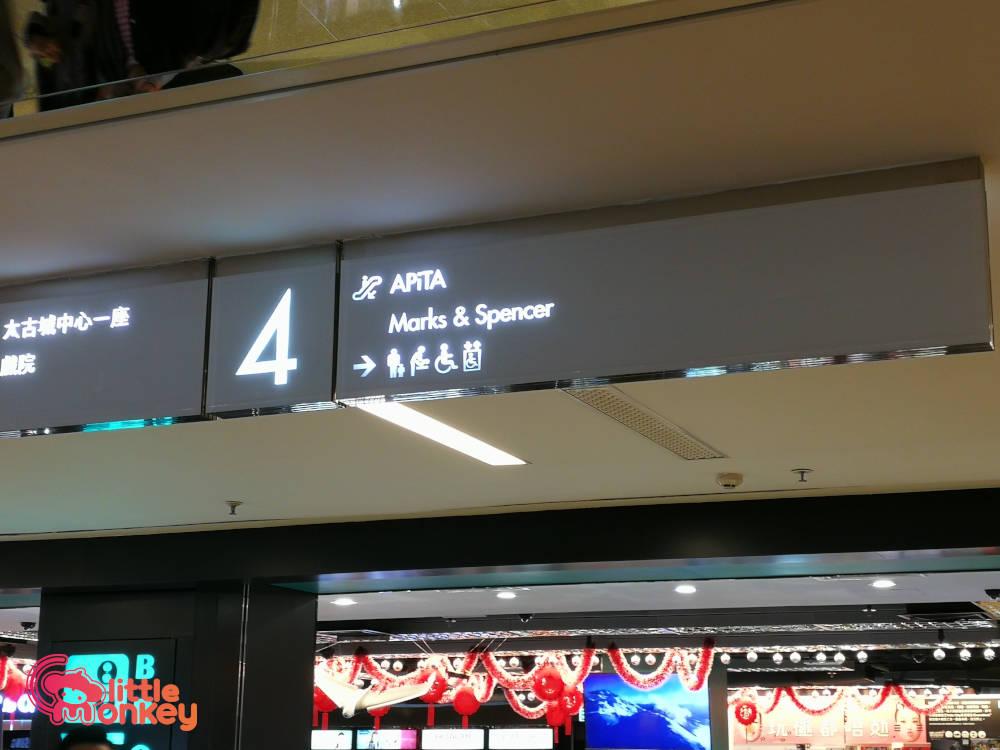 Cityplaza's mall signage