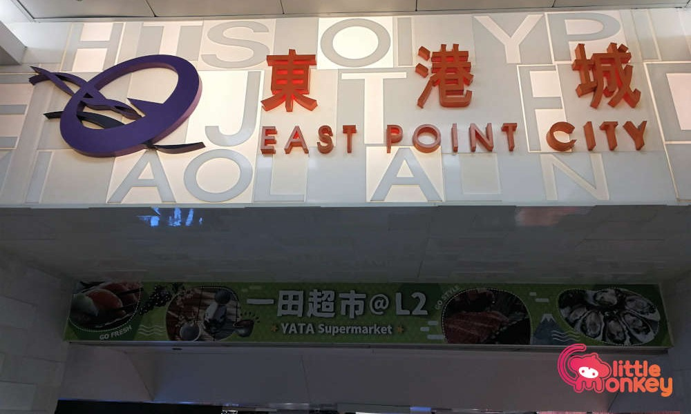 Sign for East Point City