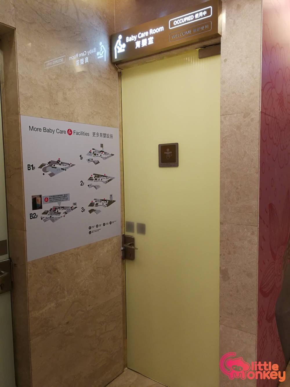 K11's occupied entrance door of baby care room