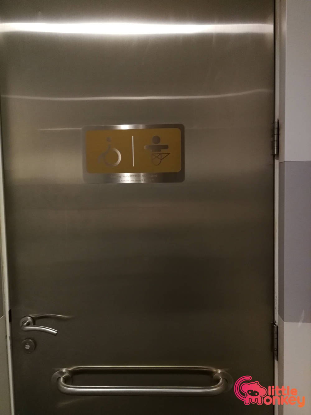 K11's steel entrance door of baby care room