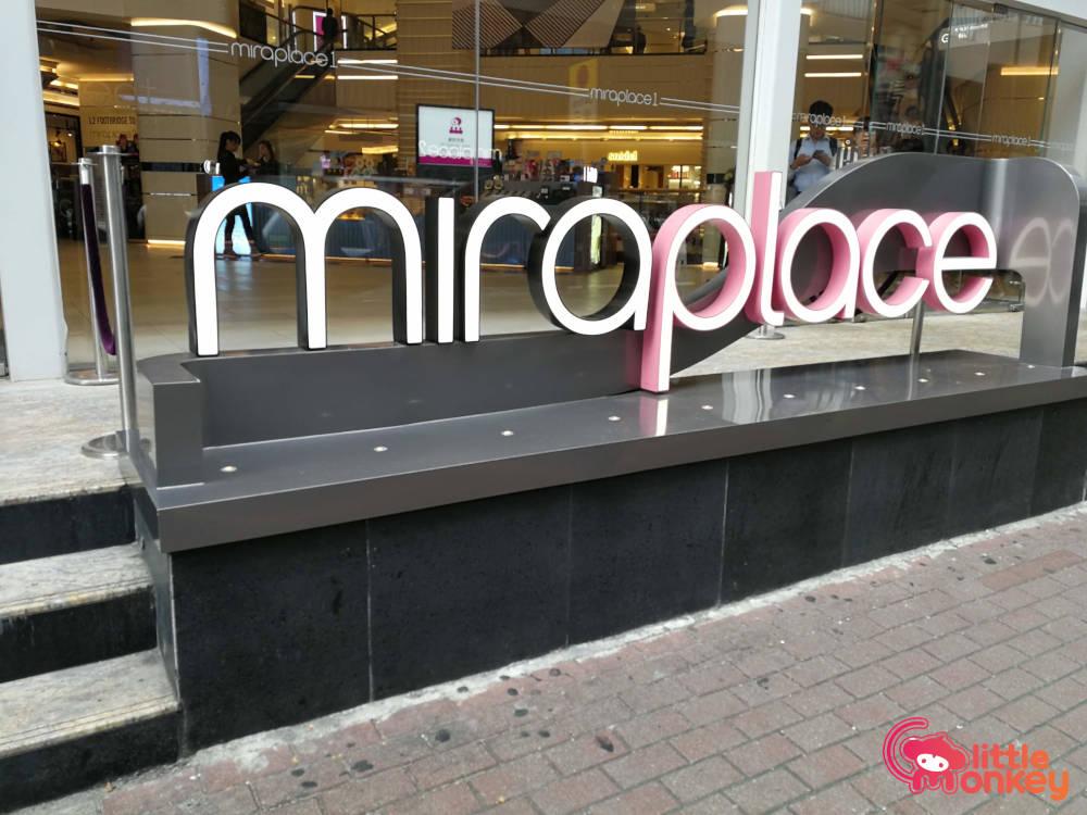 Mira Place's logo signage