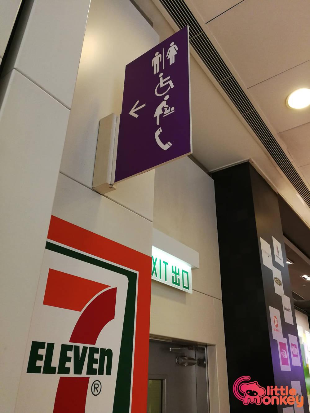 Mall signage of Westwood