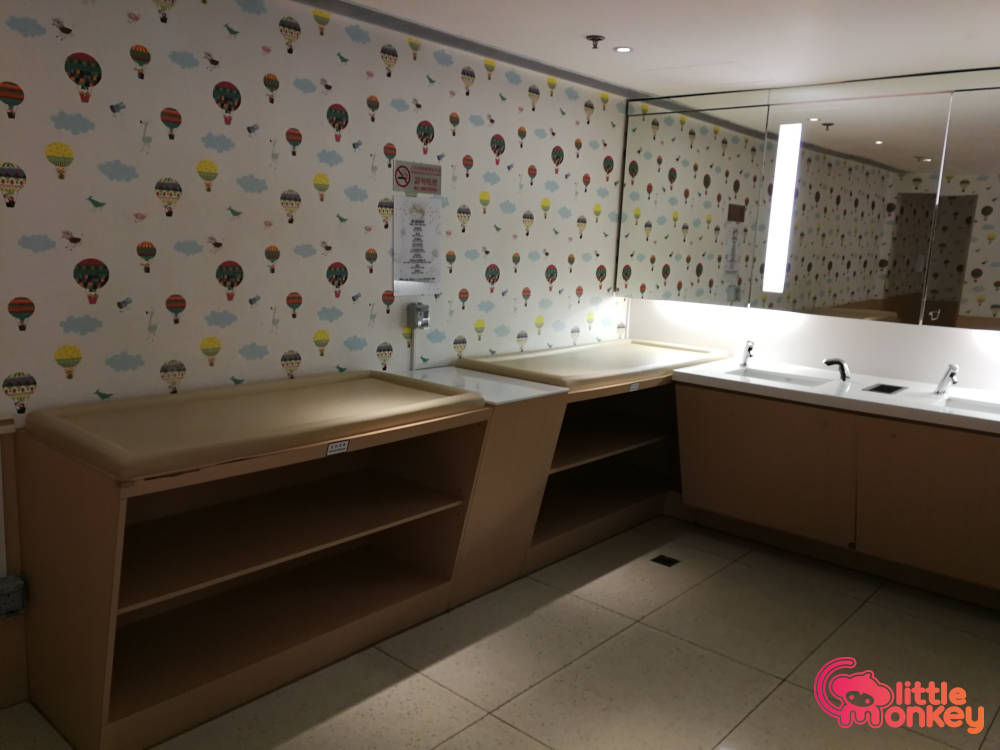 Amoy Plaza's baby care room