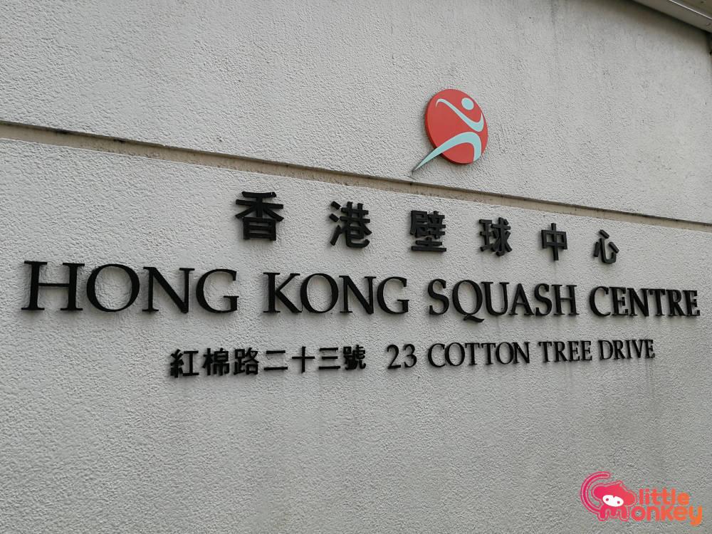 Hong Kong's Squash Centre
