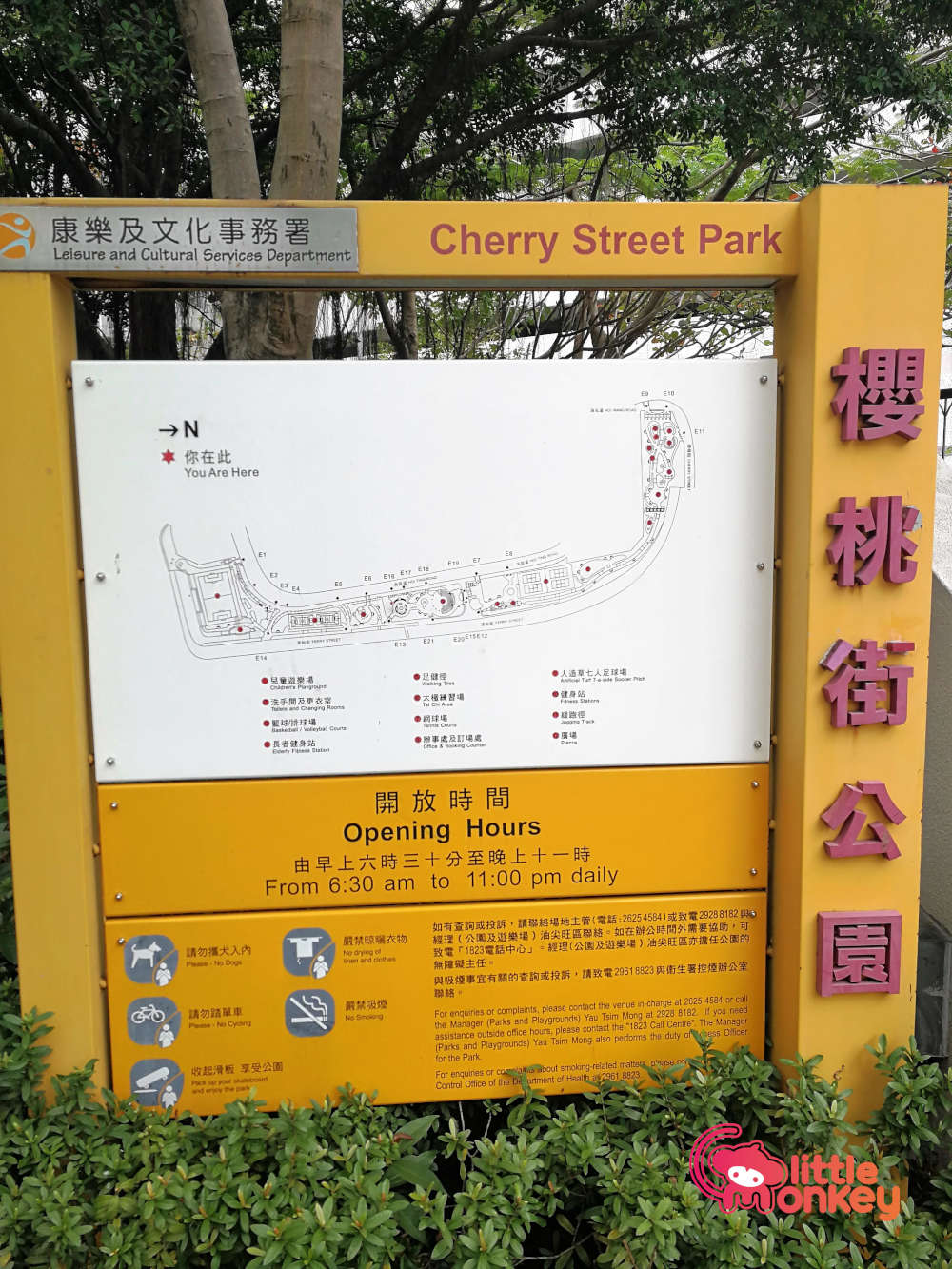 Cherry Street Park's Sign