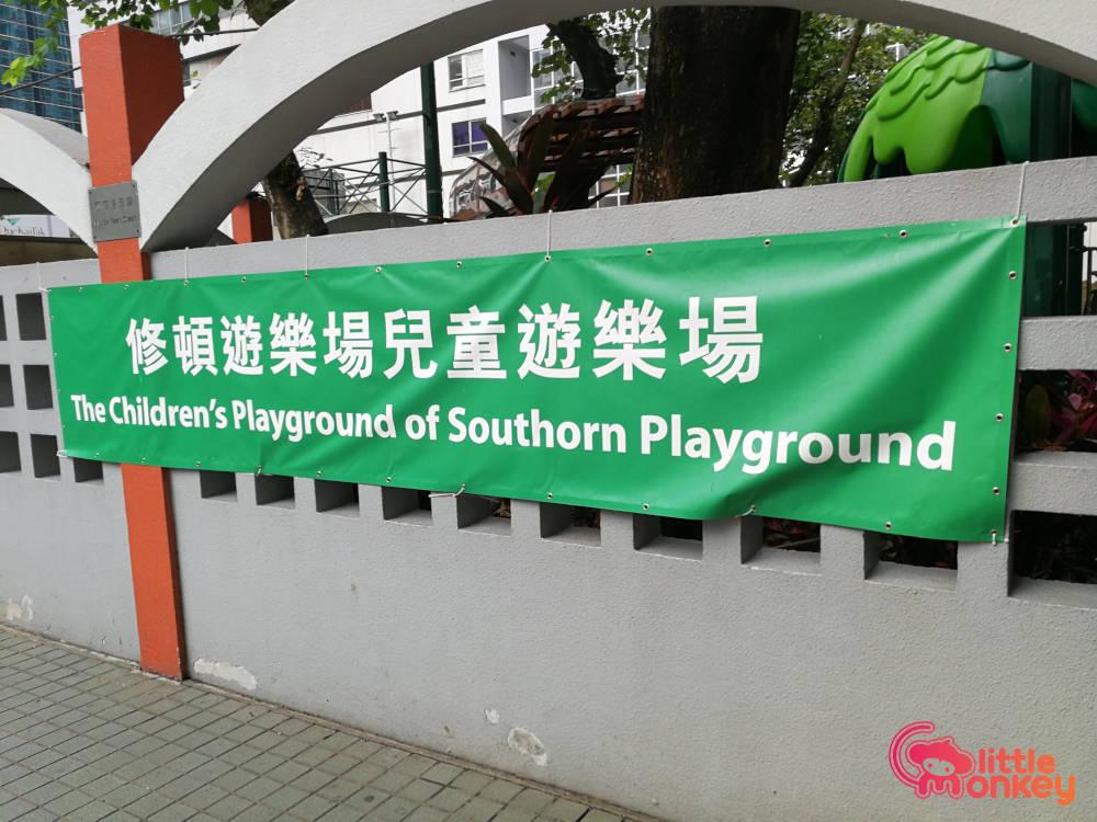 Southorn Playground's banner for children