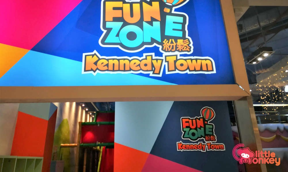 Fun Zone (Kennedy Town) Sign