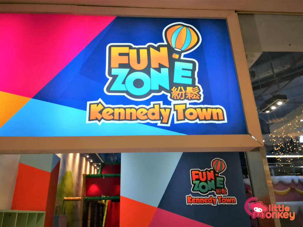 Fun Zone (Kennedy Town) Sign
