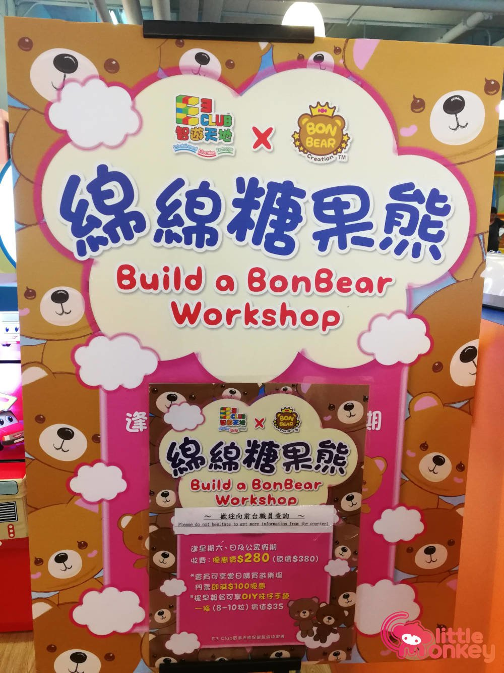 E3 Club's BonBear Workshop in iSquare