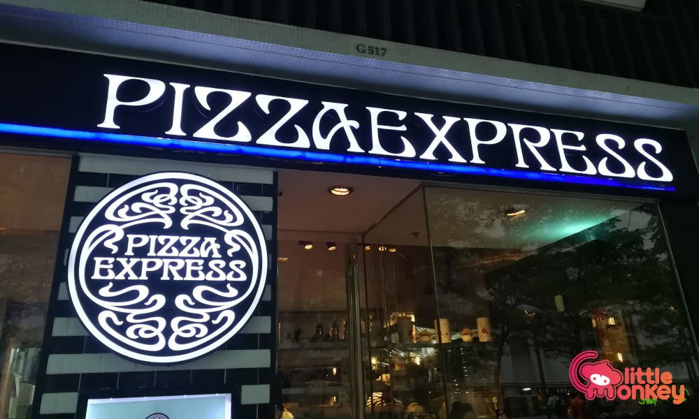 Taikoo's Pizza Express entrance