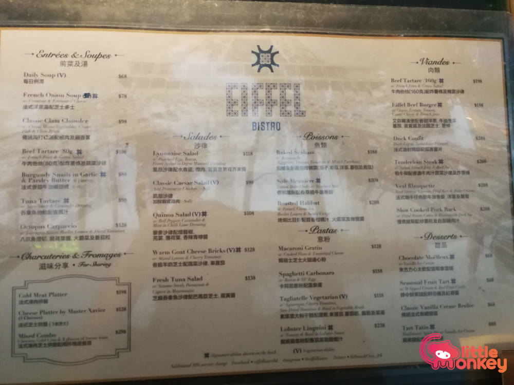 Eiffel Bistro's French menu