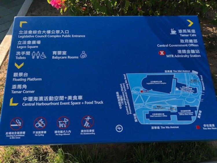 Tamar Park's guide map