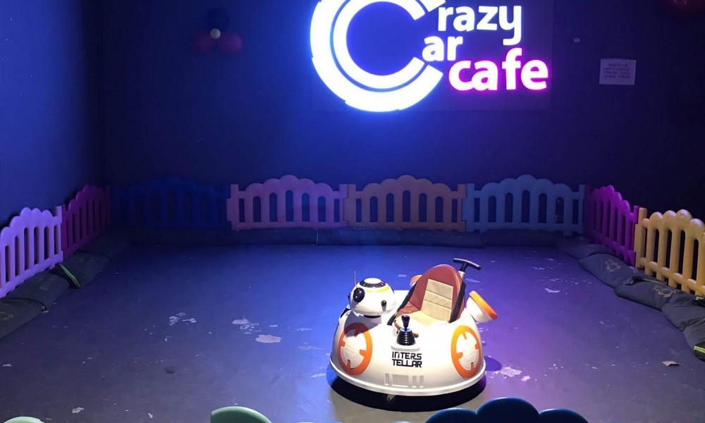 Kids crazy car at cafe