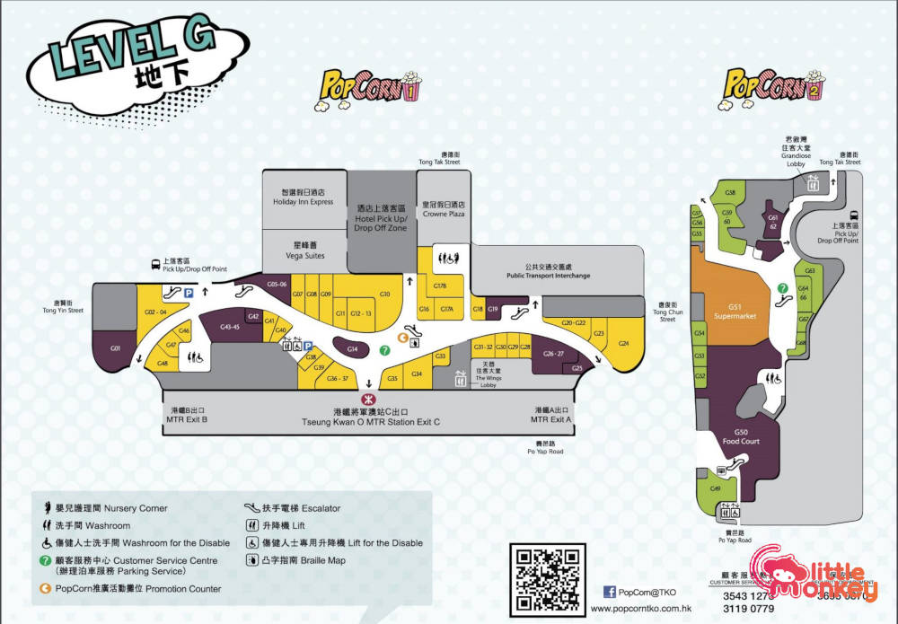 Ground level store directory and map in PopCon Mall at Tseung Kwan O