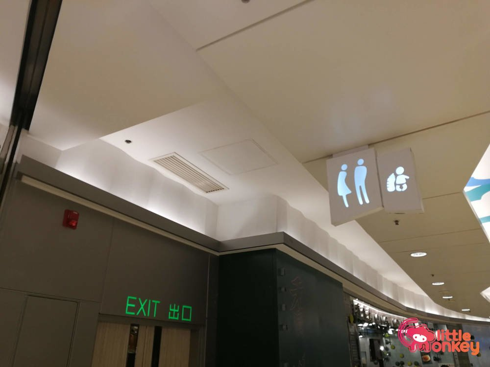 Signage in PopCorn Mall at Tseung Kwan O