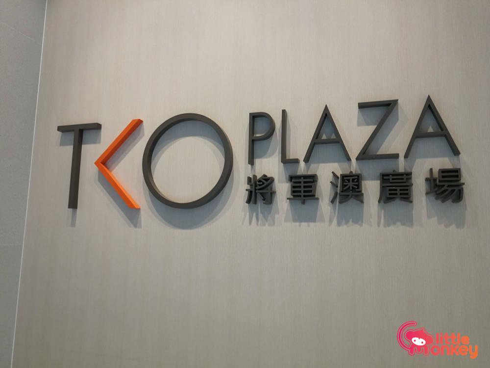 Logo design of Tseung Kwan O Plaza