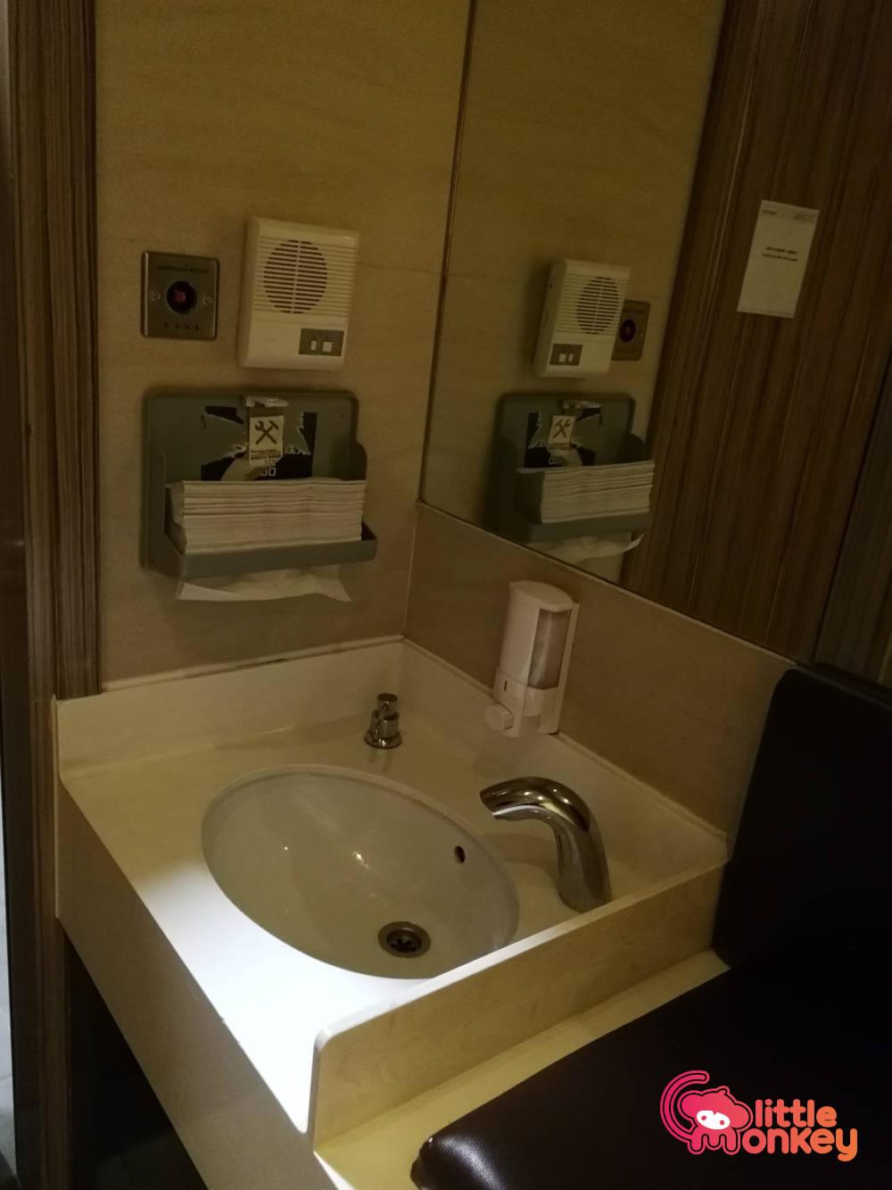 Tseung Kwan O's basin in nursery room
