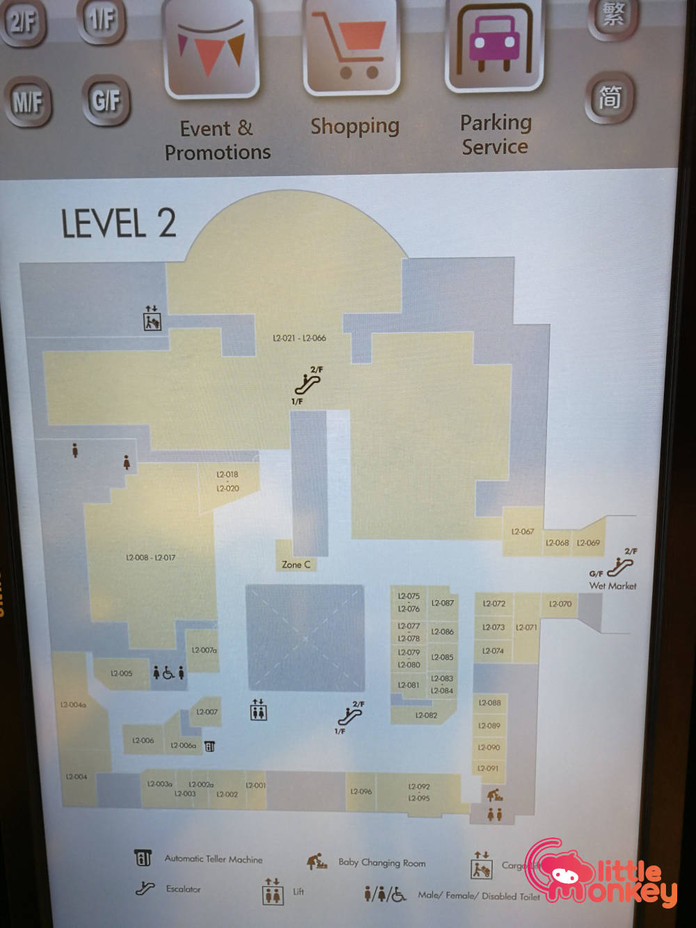2nd level store directory and map in Tseung Kwan O Plaza