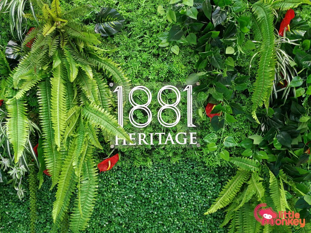 Logo design of 1881 Heritage