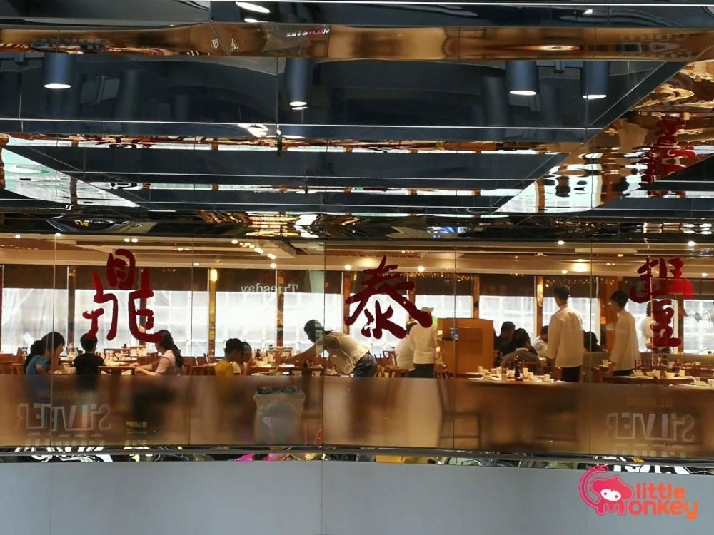 Din Tai Fung's entrance in Silvercord
