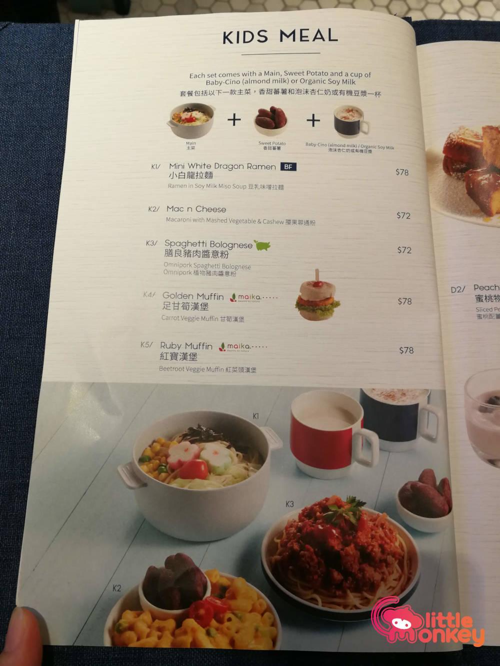Kind Kitchen's kids menu meal