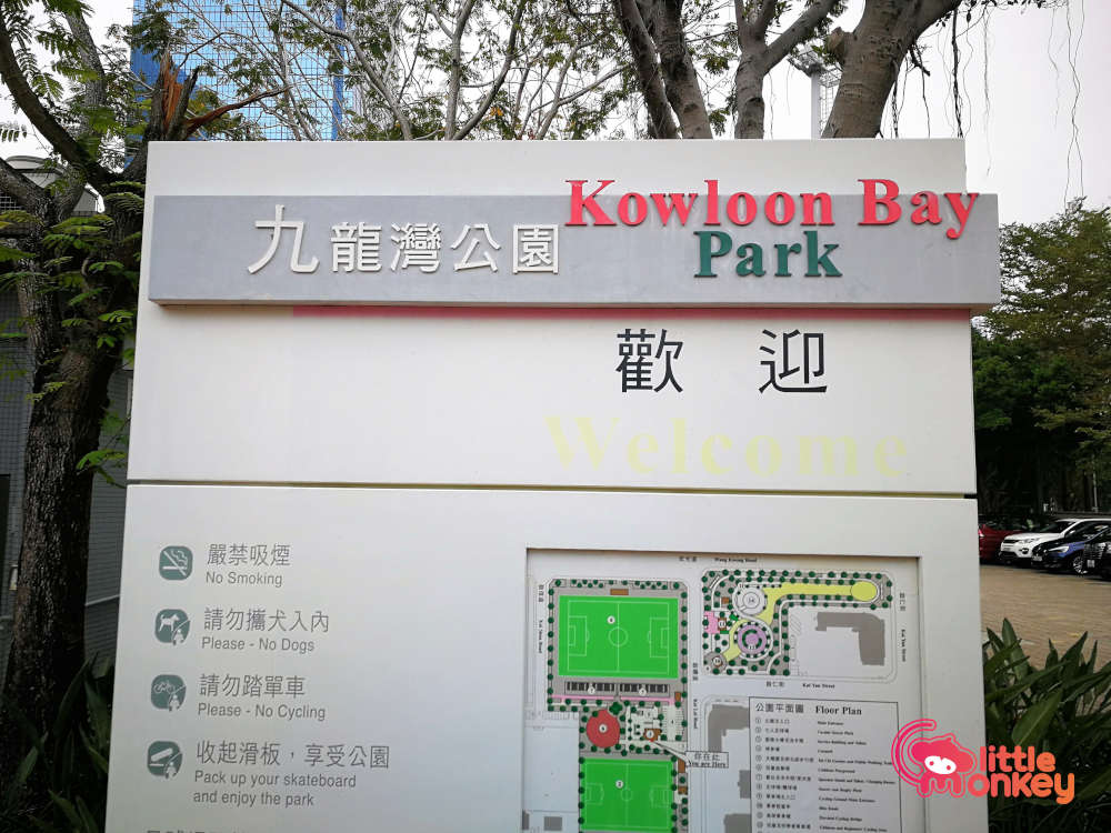 Kowloon Bay Park's Signage