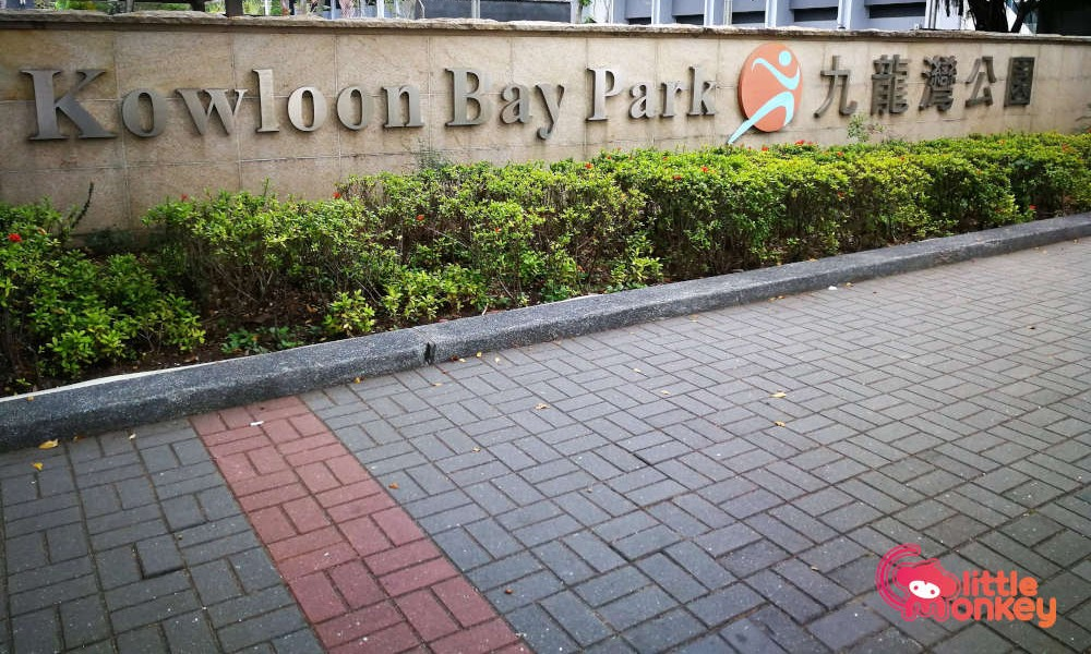 Sign for Kowloon Bay Park