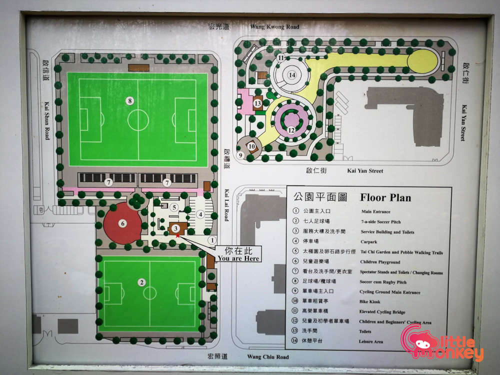 Kowloon Bay Park's map