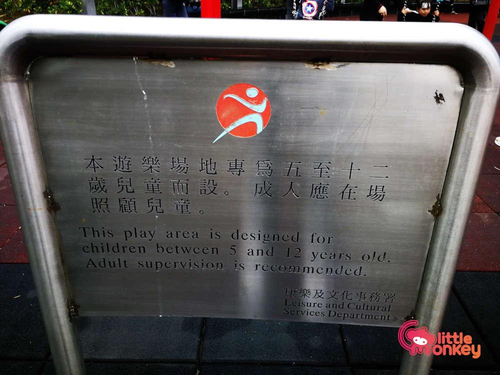 Children Playground's sign at Kowloon Bay Park