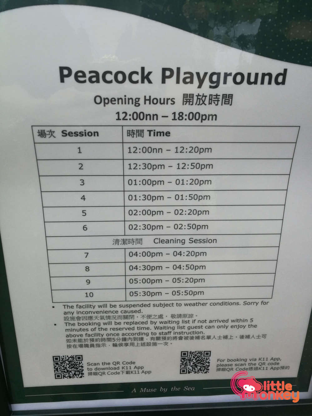 K11 Musea Peacock Playground Schedule