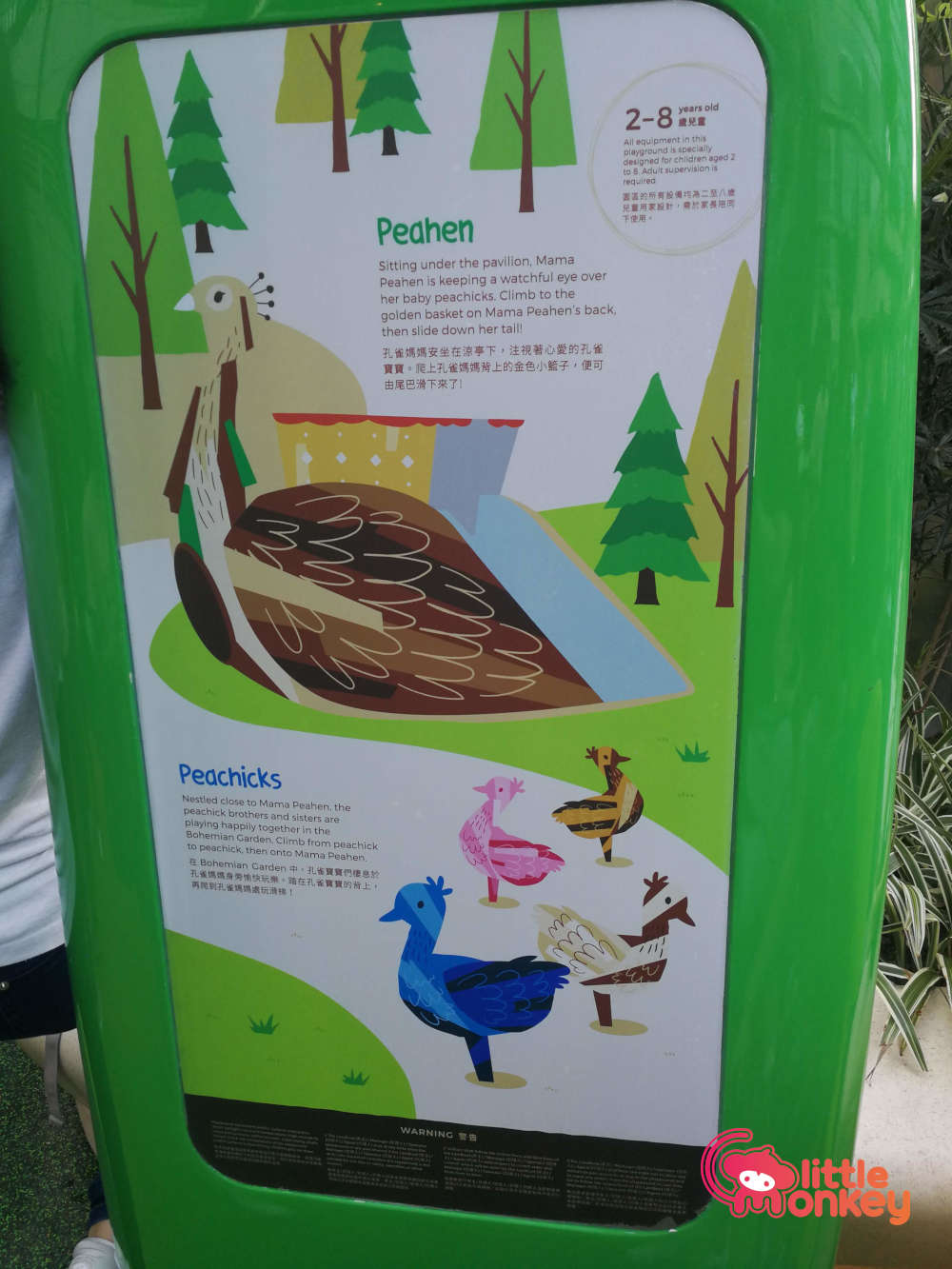 K11 Musea Peacock Playground Sign
