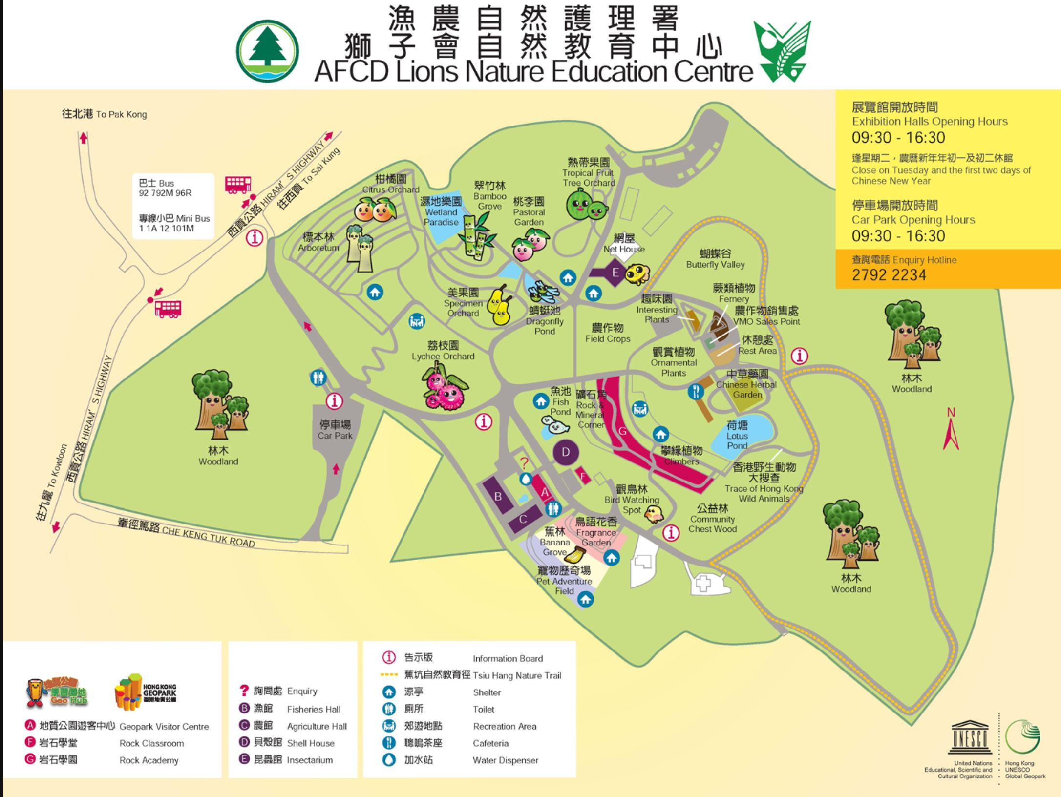 Map of Lions Nature Education Centre