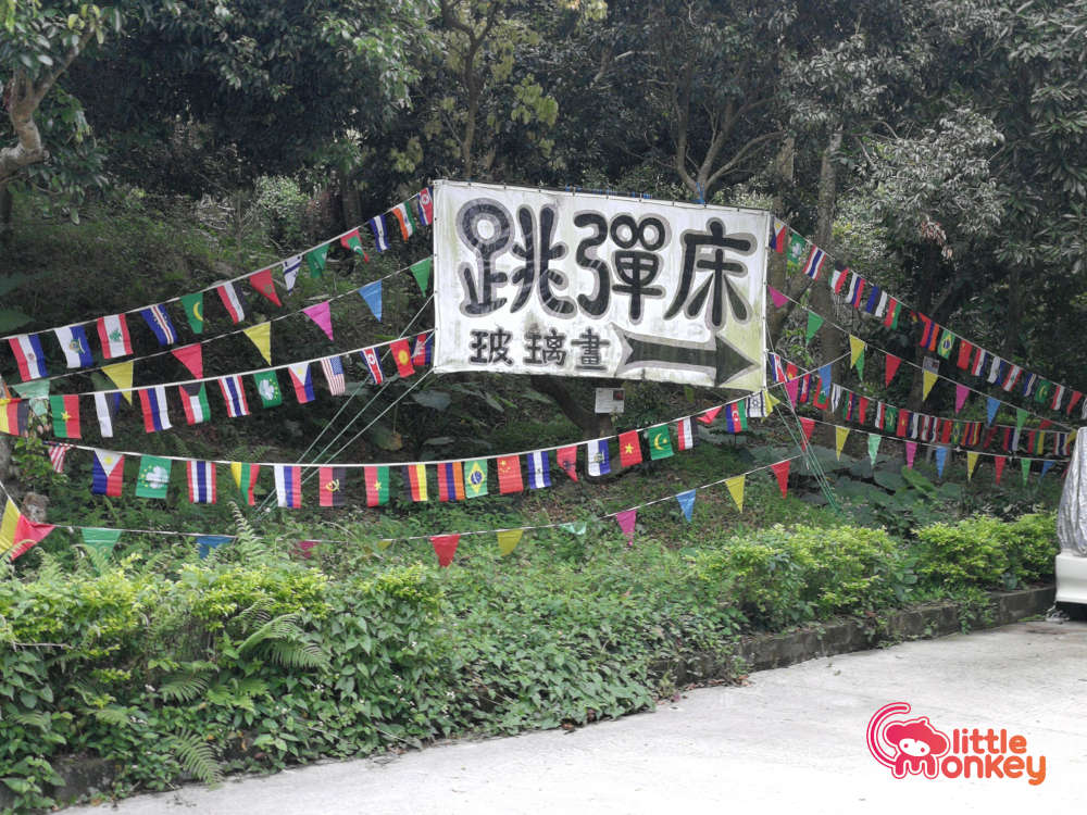 Tai Tong Organic EcoPark's Bouncy Castle Sign