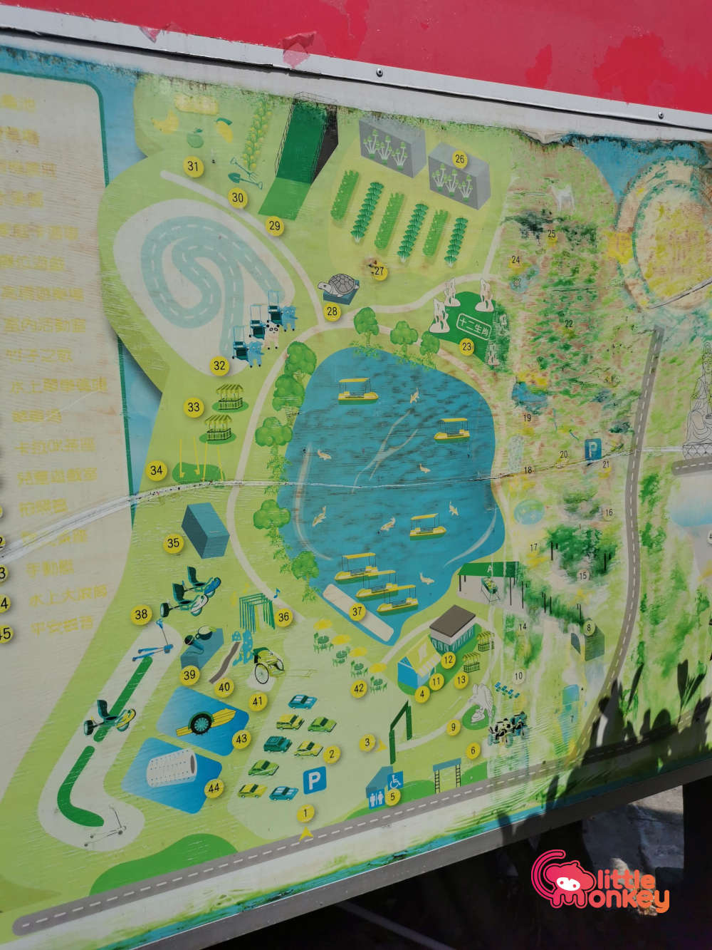 Map of Tin Shui Wai Green Field Garden