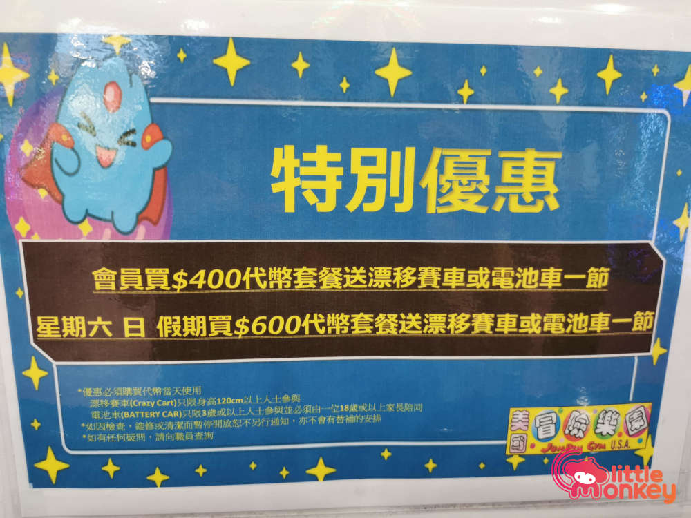 Special Promotion for Crazy Cart at Jumpin' Gym Papillon Square